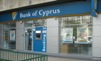Reff & Associates assisted Bank of Cyprus in the financing of the first phase of the Colosseum shopping center
